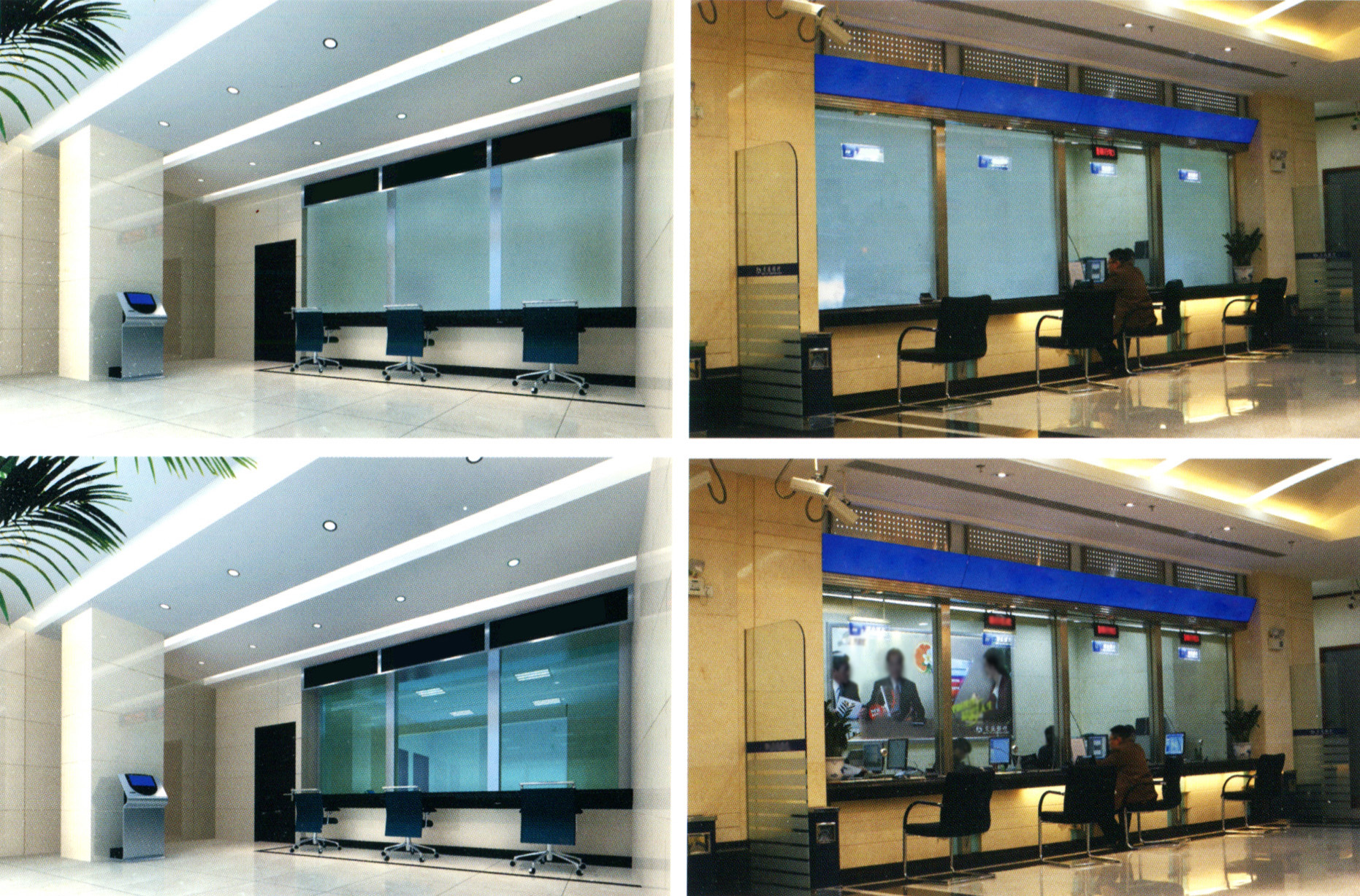 bank-counters-consultation-hall-application2.jpg